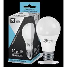 Лампа светодиодная низковольтная LED-МО-24/48V-PRO 10Вт 24-48В Е27 4000К 800Лм ASD