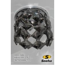 Светильник потолочный точечный Sneha 1049592