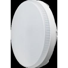 Лампа ОНЛАЙТ 61 191 OLL-GX53-12-230-4K