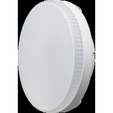 Лампа ОНЛАЙТ 61 192 OLL-GX53-12-230-6.5K