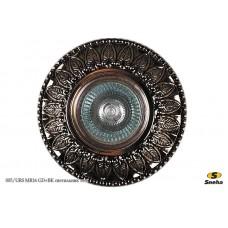 Светильник потолочный точечный Sneha 1090250