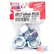 Гайка М20 DIN 934 BROZEX  (4шт)