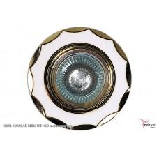 Светильник потолочный точечный Reluce 1380520
