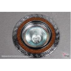 Светильник потолочный точечный Reluce 1380527