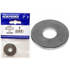 Шайба увеличенная оцинкованная диаметр 12 мм (2 шт BL) НАКРЕПКО 103206