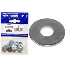 Шайба увеличенная оцинкованная диаметр 5 мм (15 шт BL) НАКРЕПКО 103202