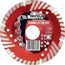 Диск алмазный, отрезной сегментный с защитными сект, 115 х 22,2 мм, сухая резка. MATRIX Professional