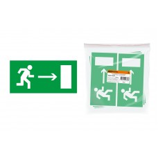 """Знак """"Направление к эвакуационному выходу направо"""" 200х100мм TDM"""